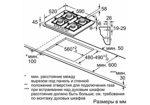 Встраив. газовая панель Bosch Serie | 6 PPP6A2B90R, фото 3