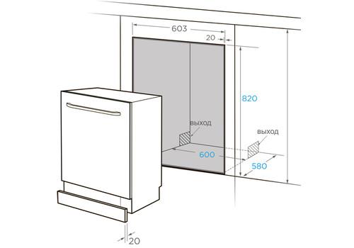 Встраиваемая посудомоечная машина 60 см Midea MID60S510, фото 3