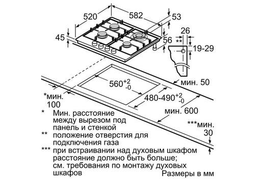 Встраиваемая газовая панель независимая Bosch Serie   4 PGH6B6B90R, фото 3