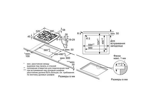 Встраив. газовая панель Bosch Serie | 6 PPP6A6M90R, фото 3