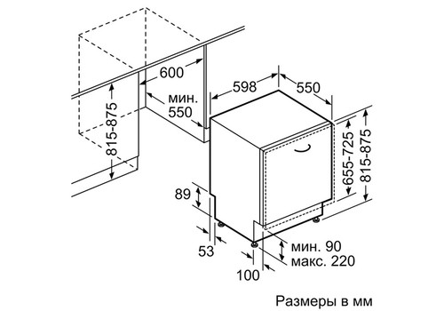 Встраиваемая посудомоечная машина 60 см Bosch Serie   2 SMV25FX03R, фото 3