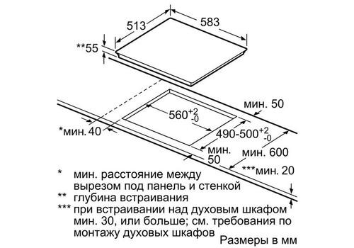 Встраиваемая индукционная панель Neff T56BD50N0, фото 3
