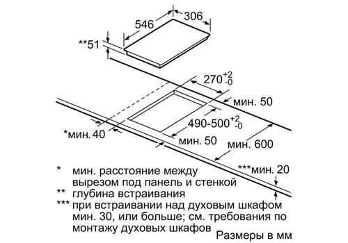 Встраиваемая индукционная панель Neff N53TD40N0, фото 3