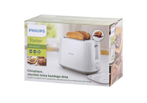 Тостер Philips HD2582/00, фото 6