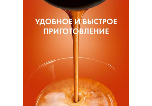 Кофемашина капсульного типа Dolce Gusto Krups Genio S Plus KP340810, фото 6