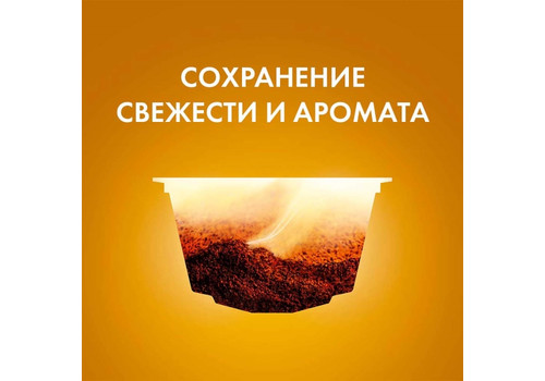 Кофемашина капсульного типа Dolce Gusto Krups Genio S Plus KP340810, фото 9