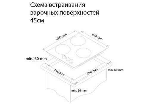 Встраиваемая электрическая панель Simfer H45D13B055, фото 3