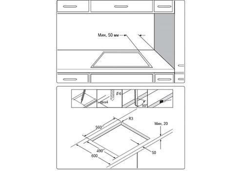 Встраиваемая электрическая панель Samsung NZ64T3516BK, фото 3