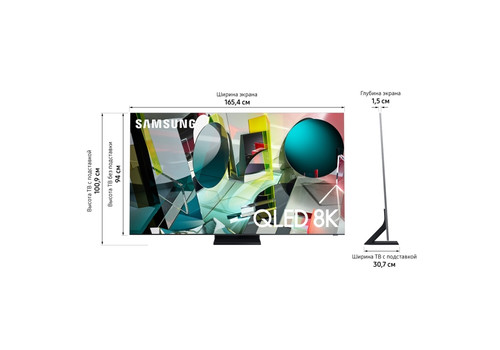 Телевизор Samsung QE75Q950TSU, фото 14