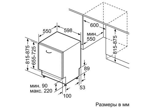 Встраиваемая посудомоечная машина 60 см Bosch SMV4HMX3FR, фото 8