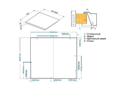 Встраиваемая индукционная панель Hansa BHI68317, фото 2