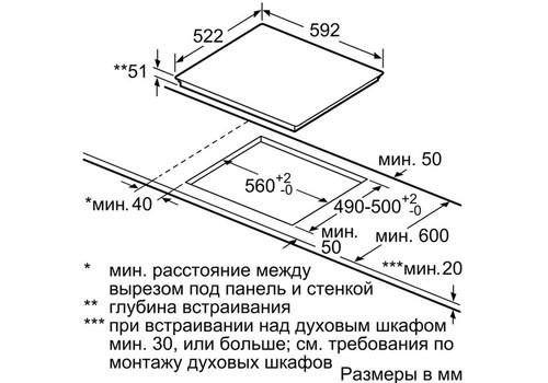 Встраиваемая индукционная панель Siemens iQ500 EE631BPB1E, фото 2