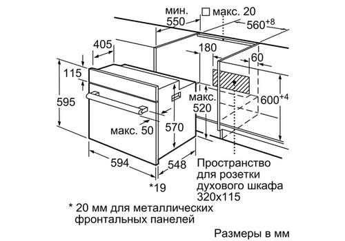 Электрический духовой шкаф Bosch Serie  4 HBJ517YW0R, фото 2