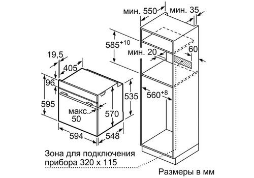 Электрический духовой шкаф Siemens iQ500 HB557G4S1R, фото 2