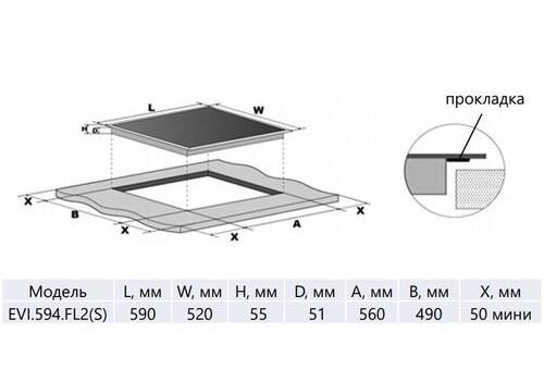 Индукционная варочная поверхность MAUNFELD EVSI594FL2SBK, фото 3