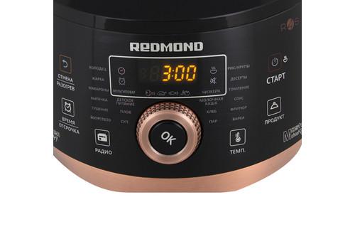 Мультиварка Redmond RMK-CB391S, фото 5