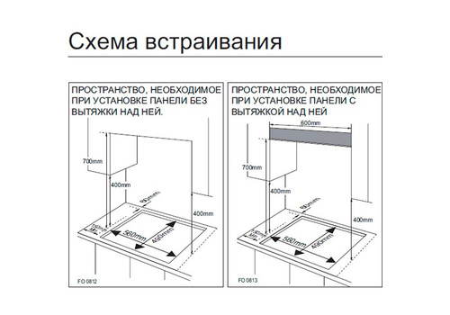 Встраиваемая газовая панель независимая Samsung NA64H3030AS, фото 5